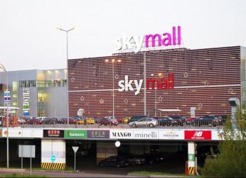 Иван Фурсин приобрел один из лучших столичных ТРЦ – Sky Mall