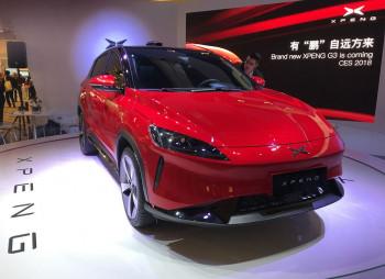 Китайский производитель электрокаров Xpeng Motors привлек $500 млн