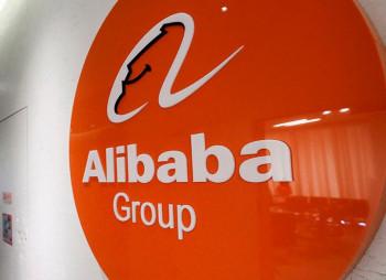 Alibaba направит $28 млрд. на развитие «облачных» серверов