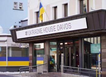 davos-ua-2020