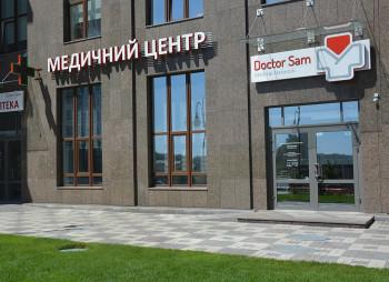 Добробут приобрела конкурирующую сеть Doctor Sam