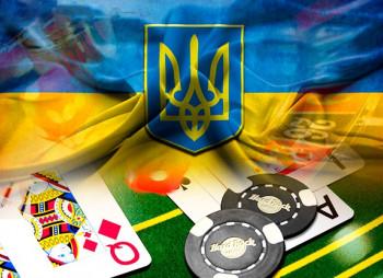 Новый закон об азартных играх. Главное, что нужно знать инвестору