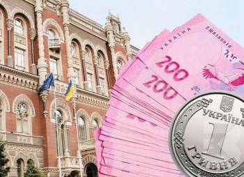 НБУ организовывает первый своп-аукцион среди банков на 2 млрд. грн