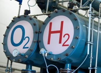 Португалия привлечет €5 млрд. на большую станцию по производству водорода