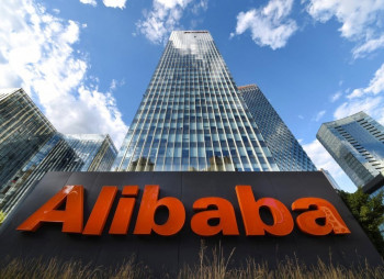 SoftBank готовится продать акции Alibaba на $14 млрд