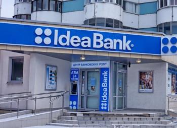 Dragon Capital и польский Getin Holding разорвали сделку по Идея Банку