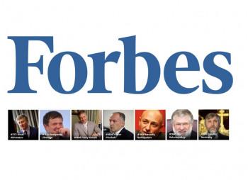 Кто из украинцев в списке самых богатых людей мира по версии Forbes