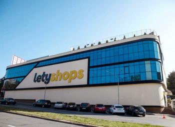 Украинский кешбэк-сервис LetyShops привлек $3 млн инвестиций от немецкого инвестора