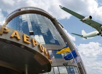 ЕБРР предоставляет кредит в размере €25 млн государственному предприятию 'Украэрорух'