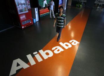 Aliyun-come-Alibaba-sfida-Amazon-per-il-cloud-Gamobu