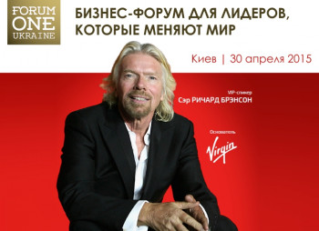 forum-one-ukraine-2015