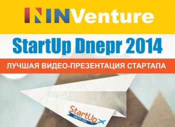 startup-presentation-video