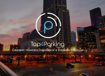 tap4parking