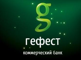 poyavilsya-novyy-bank