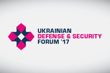 Ukrainian Defense & Security Forum 2017