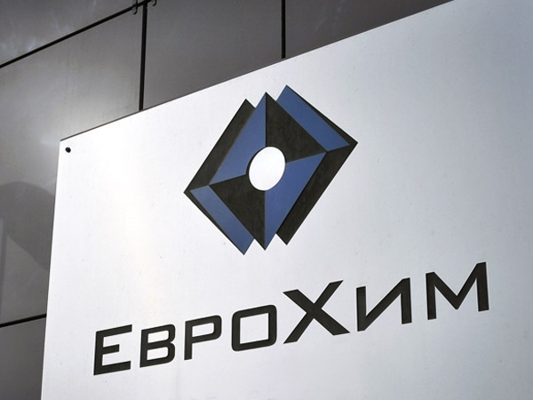 EuroChem reports $25 mln loss on sale of distribution assets in Ukraine