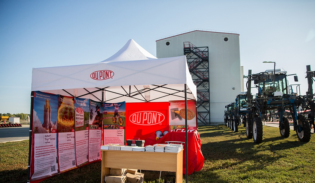 DuPont Pioneer - Stand