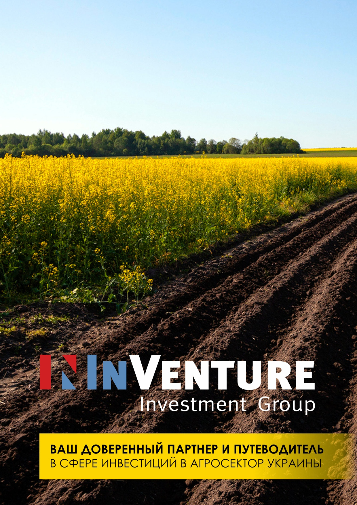 InVenture Agriculture Investment Services / Ukraine