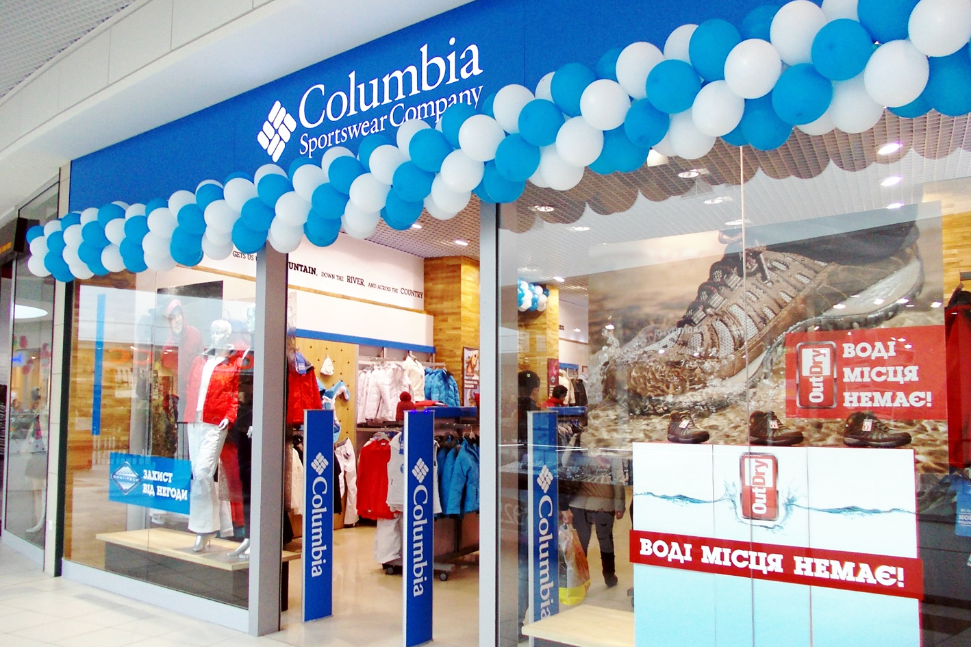 Columbia - франчайзинг - франшиза