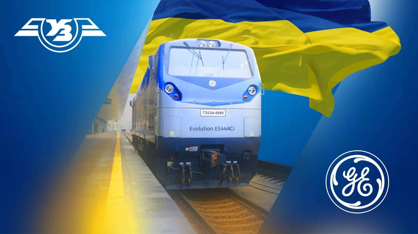 General Electric - Ukrainian Railways