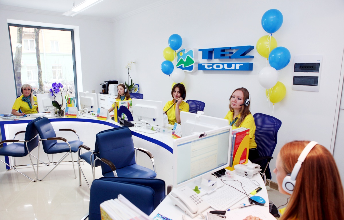 Tez Tur - франчайзинг - франшиза
