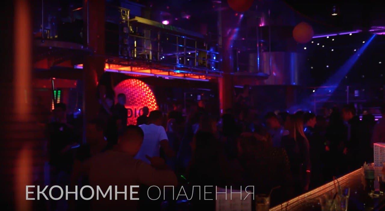Суши бар ночной клуб карамель ночной клуб курск