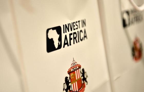 Африка на пороге инвестиционного бума