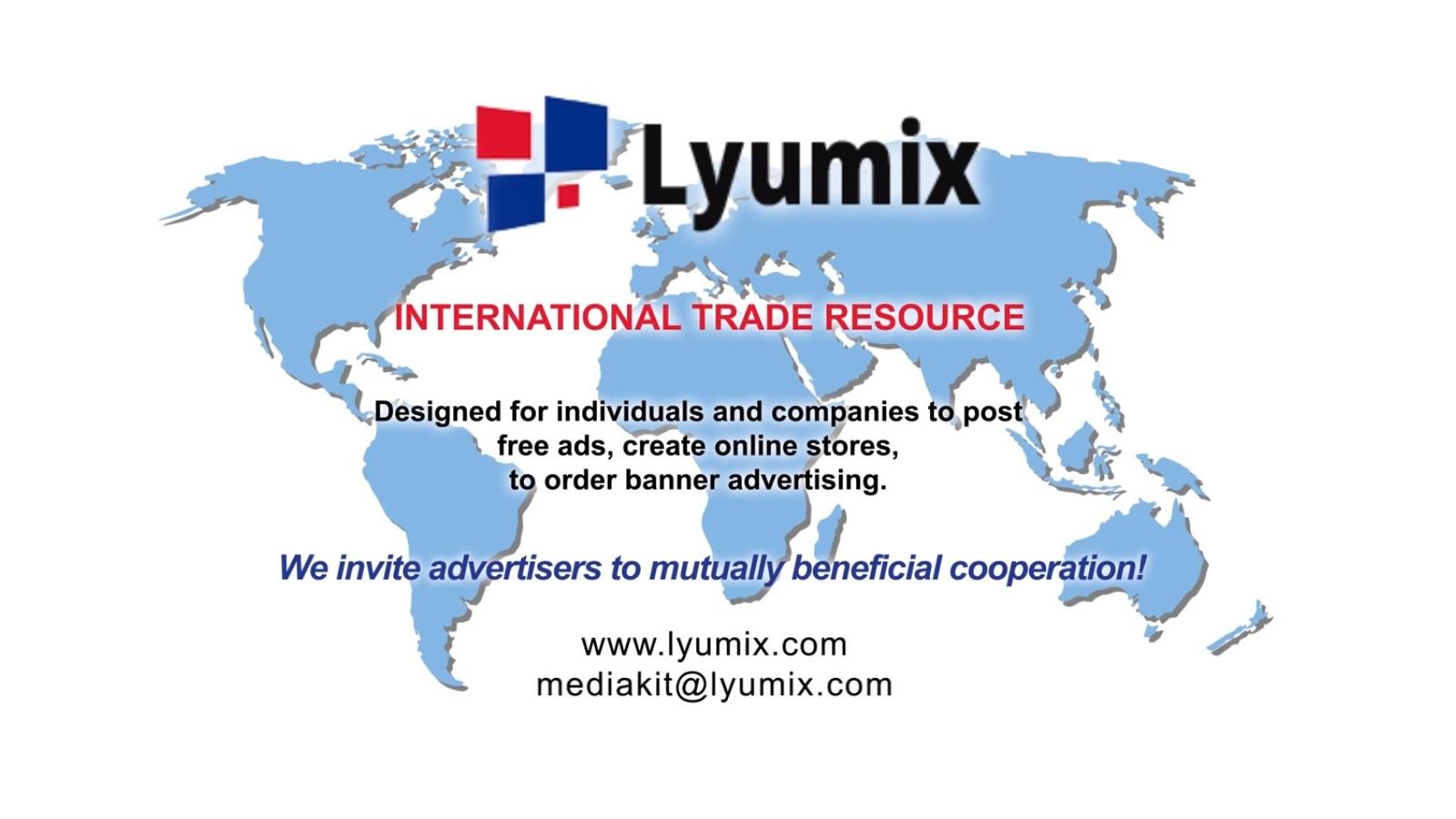 13cdb978d5f4a Продам готовый международный многофункциональный торговый IT - ПРОЕКТ