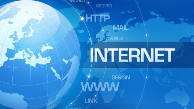 Інтернет (винахід, який підняв нас над фізичним світом)